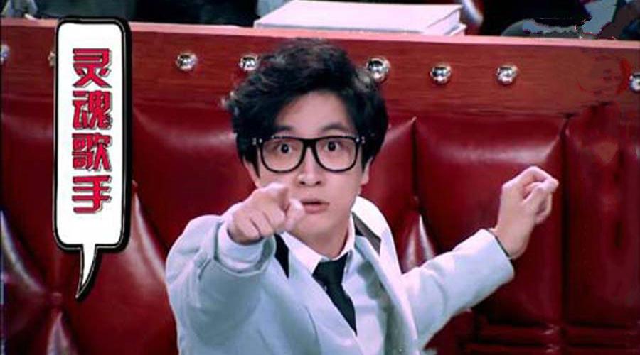 他是上海明星中的一朵奇葩!堪称段子手界的蛇精病!是的,这很薛之谦!