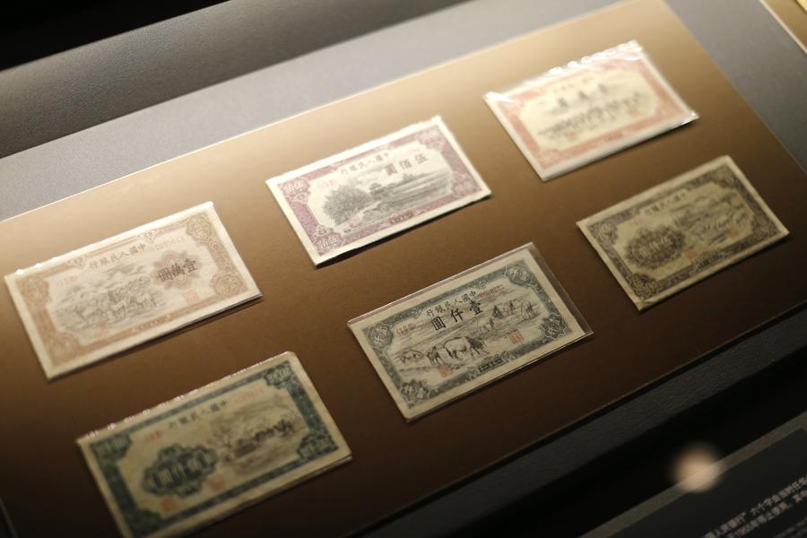 银行博物馆升级 看中国银行业百年发展