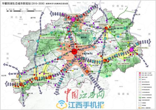 江西公示环鄱阳湖生态城市群规划和南昌大都市区规划(图)