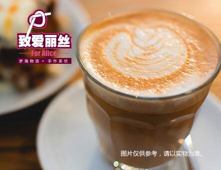 美味奶茶饮品推荐 致爱丽丝演绎经典