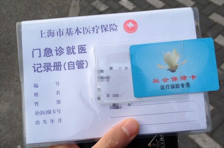 上海小伙丢了这个东西,被人盗刷54000元!