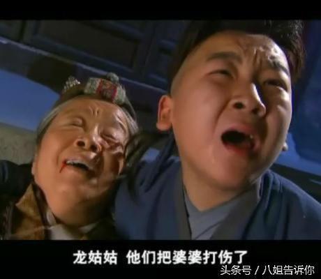 少年陈文杰_首页 娱乐 正文    也算是暑假神剧的《少年钦差陈文杰》当时和他搭档