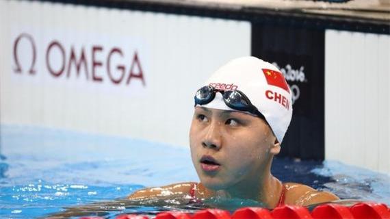陈欣怡被确认兴奋剂违规 中国代表团服从处罚