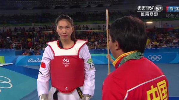 第25金!郑姝音拿下跆拳道女子67kg以上级金牌