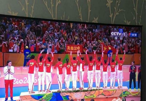 """女排奥运夺冠遭""""汉中""""抢镜 当地体育局回应表示赞赏"""