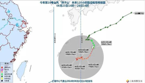 """台风""""狮子山""""26日或给东海东南部海域带来8级大风"""