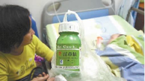 警惕!儿医中心一周内收治4例误食百草枯中毒患儿