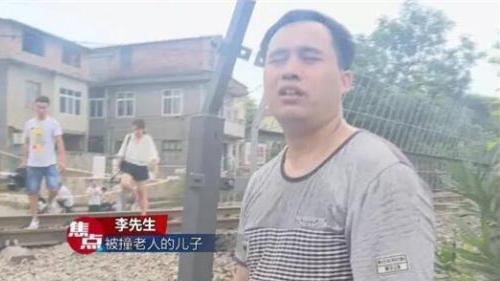 湖南一老人强穿铁轨摔倒辅警两次施救 双双被撞身亡