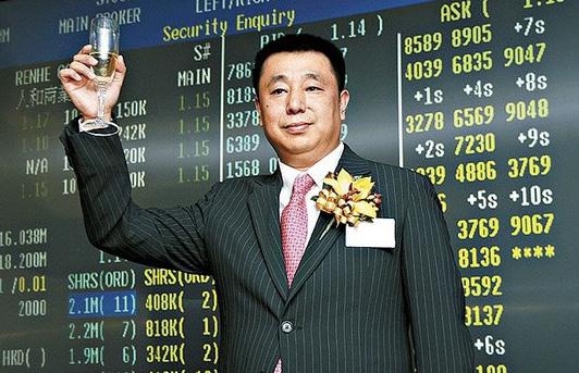 中国资本即将入主英超升班马 弗爵助手继续执教