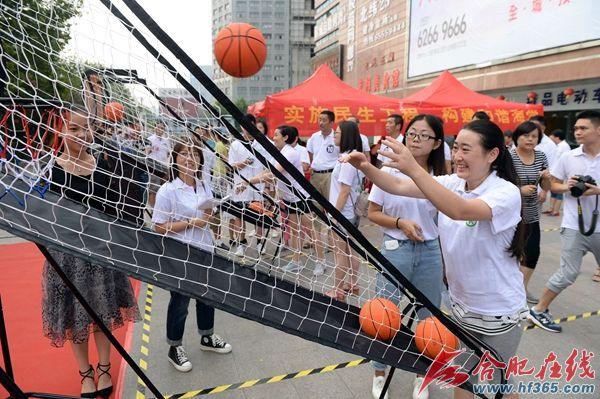 海棠街道举办全民健身日趣味运动会