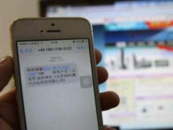 山东省公安厅:电信诈骗一律立为刑事案件侦办