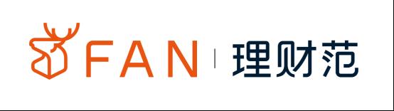"""理财范CEO申磊:靴子落地 平台合规有""""法""""可依"""