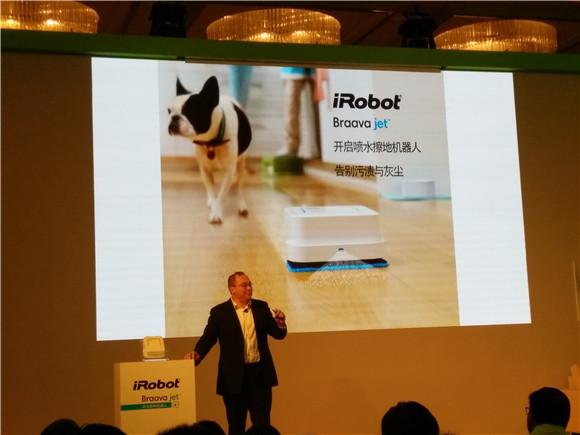 iRobot发布新品喷水擦地机:体型小巧 售价1999元