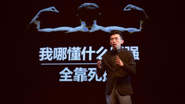 上师大开学第一课 盛视天橙董事长陈嵩为2016级新