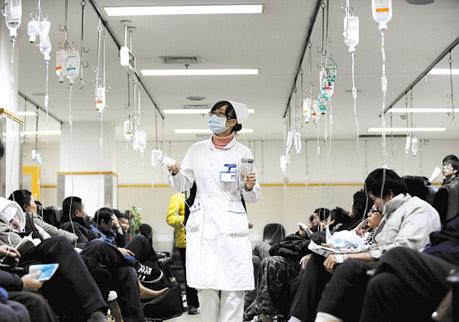 中国多地取消门诊输液 遏制过度医疗畸形医疗