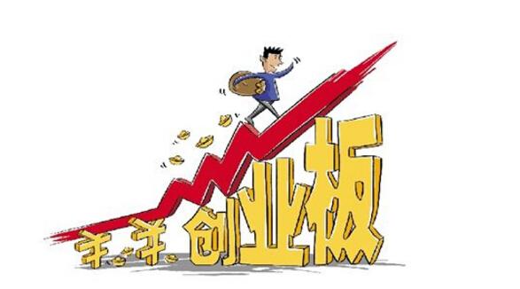 上半年上市公司业绩负增长 创业板业绩亮眼大增49%