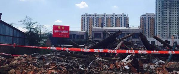 开国上将刘亚楼旧居遭强拆 哈尔滨11名相关领导干部被追责