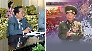 韩联社:韩政府称朝鲜内阁副总理金勇进被处决