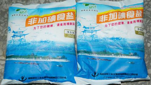 沪无碘盐销售点数量较少  政协委员建议增设供应点