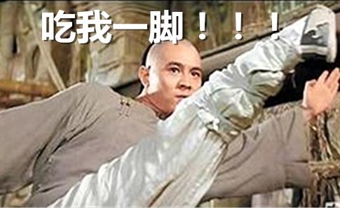 """魔都4号线上演追捕大片!上海爷叔使出""""无影脚""""绊倒嫌犯!"""
