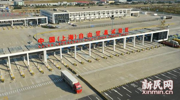 中共中央、国务院决定在辽宁、浙江7省市新设7个自贸试验区