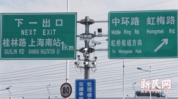 一张图告诉你上海高架16处抓拍违法变道电子警察都在哪