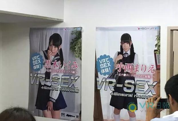 日本成人碟片种子_第二届日本成人vr展开幕-着迷独家探访 下届或进入中国
