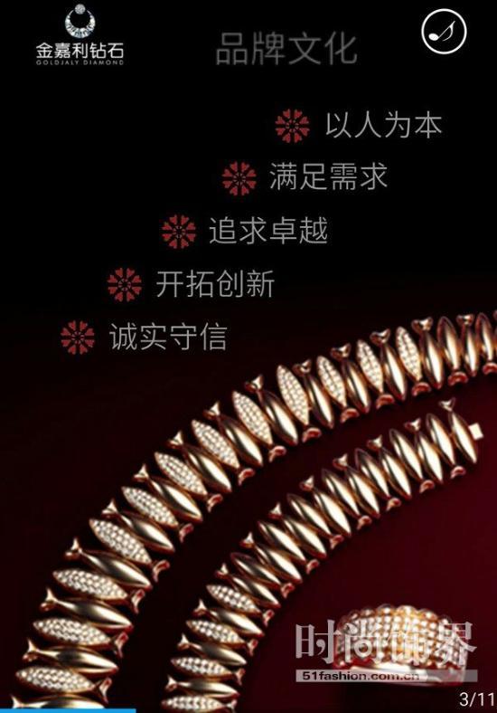 热烈祝贺金嘉利钻石入驻北京天雅珠宝城(图)