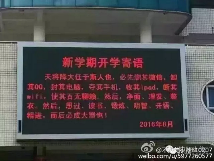 【网摘】开学第一天~~~ - hjg631 - 哈军工631队的博客