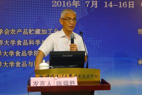 上海海洋大学教授陈舜胜:他就像学生们的人生百事通