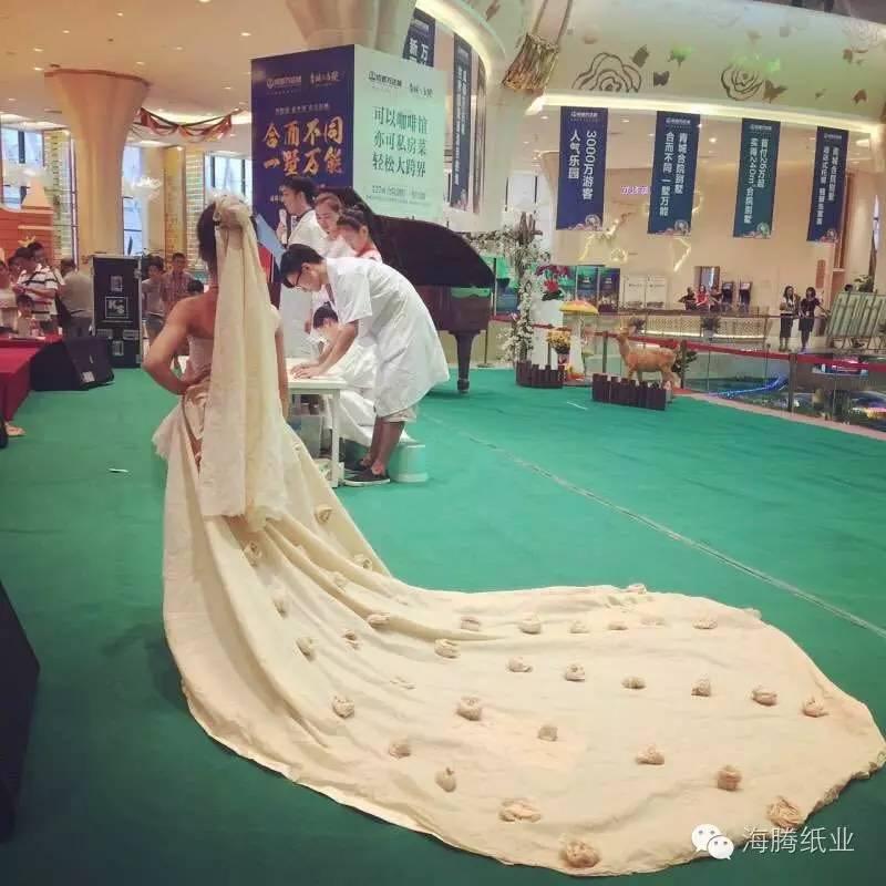 用蚊帐做裙子步骤图解
