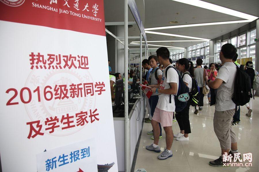 上海交大开学日