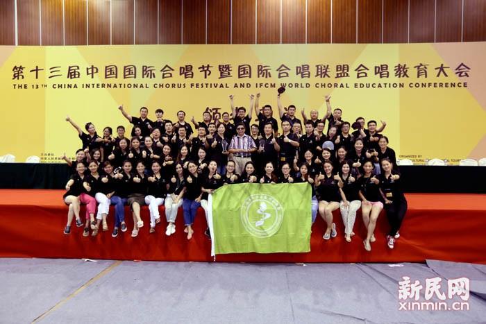 为梦想齐聚  唱天籁之音——记上海市松江区教师合唱团