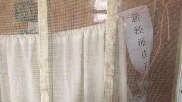 """上海长宁单亲母亲在家死亡 """"孝顺""""儿子被警方控制"""