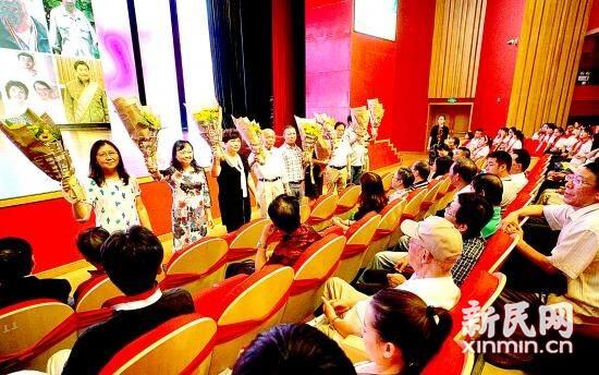 第六届上海好心人节在沪举办