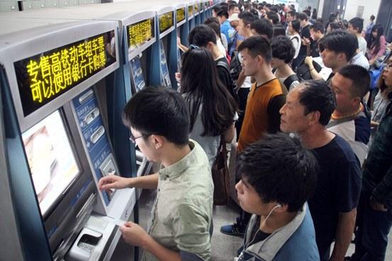 国庆出行火车票抢手 上海出发多个方向售罄