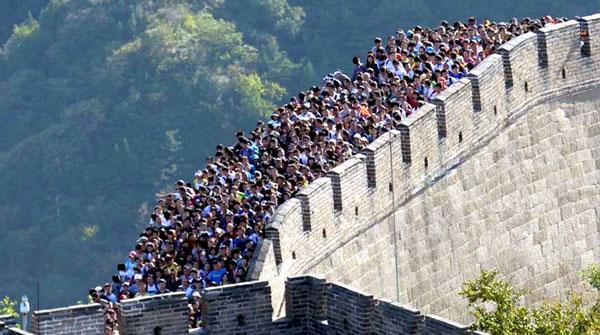 国庆长假旅游市场预计接待约5.89亿人次 首选国内跨省游