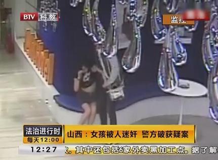 监拍!女生多名遭宾馆下迷药被扛到头像手绘网友意境强奸女子图片