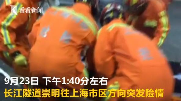 险!长江隧道一钢管从上方坠落插入公交驾驶室