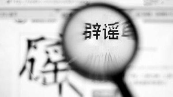 网传沪金山石化厂区着火 消防:实为火炬燃烧无火情