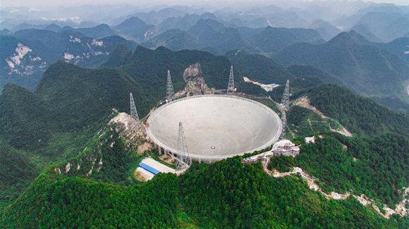 世界最大单口径射电望远镜FAST景区试运营 门票368元