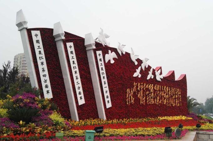 今年北京国庆花坛长啥样?新民晚报带你抢先看!