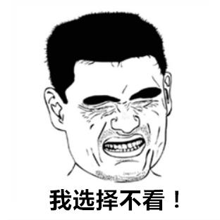 哭!上海人的国庆又双叒叕要泡汤了!长假7天都下雨!