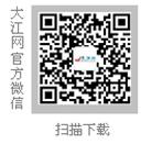 江西弘扬社会主义核心价值观主题微电影展播