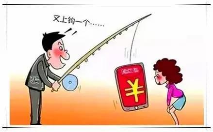 """国庆到""""发红包""""? 警方提醒:小心中招!"""