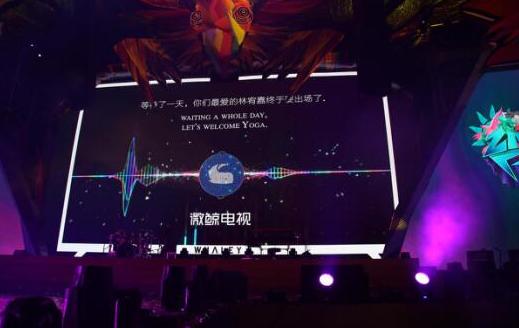 微鲸新声代音乐计划强势领跑音乐盛会,开辟新声力