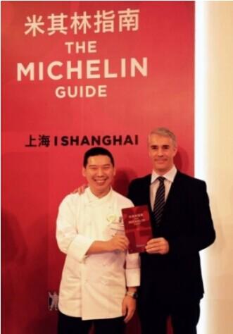 上海浦东丽思卡尔顿酒店金轩中餐厅荣膺《2017米其林上海指南》一星餐厅
