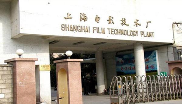再见了!胶片电影!上海最后一条胶片生产线十月底前关闭