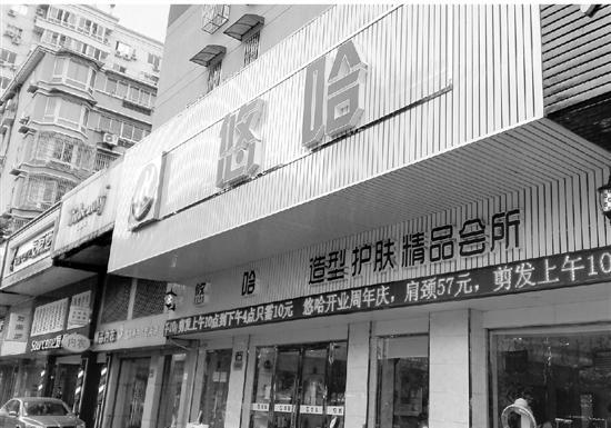 """宁波现""""青岛大虾理发版"""":""""37块一个""""是指美发用的夹子"""