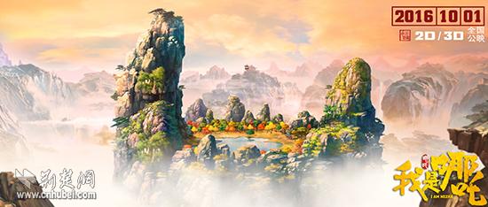 首部哪吒3D动画电影《我是哪吒》10月1日上映